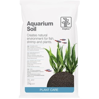 Aquarium Soil 3L - Substrat