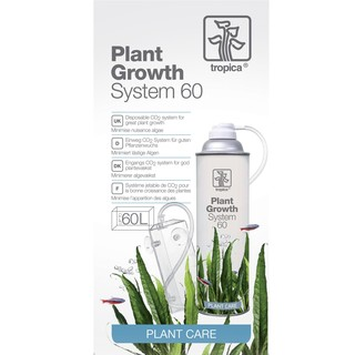 Kit CO2 Plant Growth System 60 - Tropica